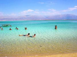 Hotel Photo: Aloni Neve Zohar Dead Sea