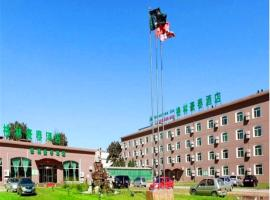 A picture of the hotel: GreenTree Inn Tianjin Wuqing Development Zone Business Hotel