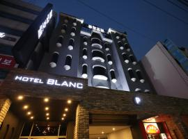 Hotel Photo: Hotel Blanc in Cheongju