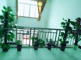 Hotel Photo: Changsha Airport Xianghui Guest House