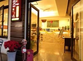 Hotel Photo: Love in Hualien B&B