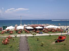 Hotel photo: Mare Beach Apartments