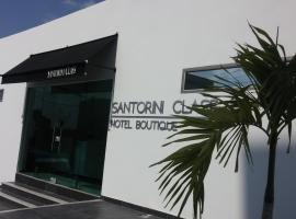 A picture of the hotel: Hotel Boutique Santorini Class
