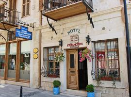 Hotel Photo: Hotel Des Etrangers - Special Category