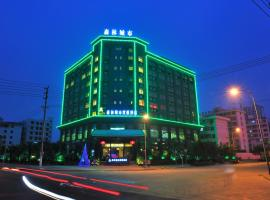 Forest City Resort Hotel Haikou 중국