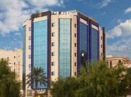 A picture of the hotel: The Avenue, a Murwab Hotel