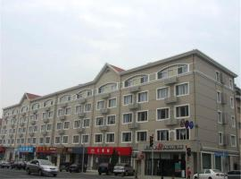 A picture of the hotel: Jinjiang Inn Dalian Lianhe Road