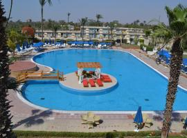 Pyramids Park Resort Cairo (Formerly Intercontinental Pyramids) Cairo Egypt