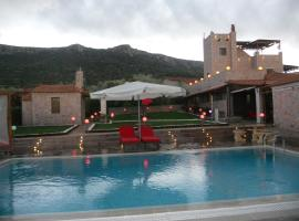 Hotel photo: Villa Eleftheria