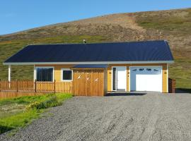 Setrid Holiday Home Grenivík Iceland