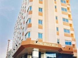 Hotel photo: Queens Valley Hotel Luxor