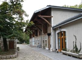 A picture of the hotel: Ferme du Lignon