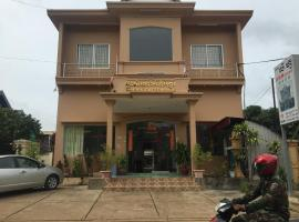 Hotel Photo: Ly Hour Guesthouse
