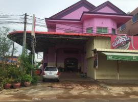 Hotel Photo: Mony Ratanak Guesthouse