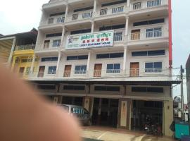 Hotel Photo: Lucky Star Guesthouse