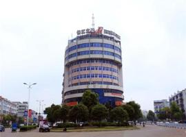Hotel Photo: Jinjiang Inn Jinhua Pujiang Auto Transportation Centre