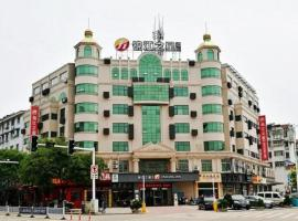 A picture of the hotel: Jinjiang Inn Select Yancheng Dongtai Gulou Road Pedestrian Street
