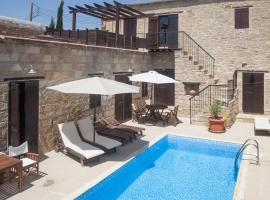 Hotel photo: Vrakas House