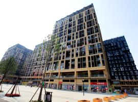 Hotel photo: Apartment nearby Shuangliu Airport