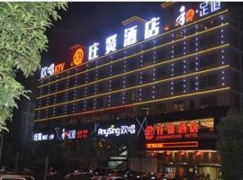 A picture of the hotel: Zhuangxian Hotel