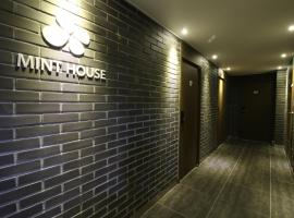 Hotel Photo: Mint House (Female Only)