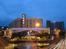 Hotel Photo: Leeden Hotel Chengdu (Chunxi Branch)