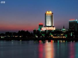 صور الفندق: Golden Port Hotel Ningbo