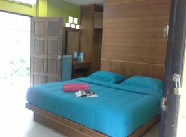A picture of the hotel: Alif Apartment