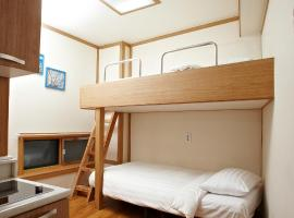 Hotel Photo: K Star Stay Guesthouse Myeongdong 2 - Female Only