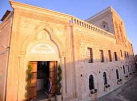 Hotel Photo: Shmayaa Hotel