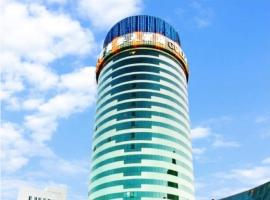 A picture of the hotel: Golden Hotel Shenyang