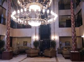 Hotel Photo: GDZ Hotels Cavdarhisar