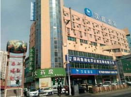 Hanting Express Shenyang West Tower Branch Shenyang China