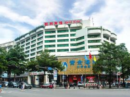 Shenzhen Kaili Hotel, Guomao Shopping Mall Shenzhen China