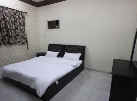 A picture of the hotel: Afaq Al Elm Aparthotel