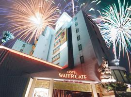 Hotel Photo: Hotel Water Gate Nagoya (Adult Only)