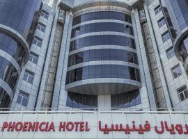 A picture of the hotel: Royal Phoenicia Hotel