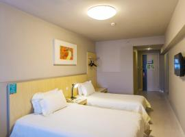 Hotel photo: Jinjiang Inn Taian Longtan Road Tianwaicun