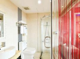 Hotel Photo: Yiwu Haidi Fashion Inn