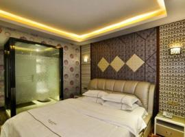 Hotel Photo: Yiwu Feinidi Inn