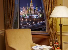 Hotel Baltschug Kempinski Moscow Moscow Russia