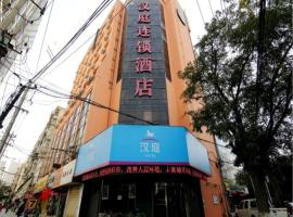 A picture of the hotel: Hanting Express Lanzhou Nanguanshizi