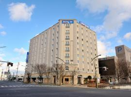 Hotel Photo: Dormy Inn Express Koriyama