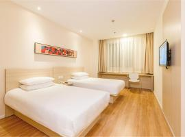 Hotel photo: Hanting Express Fuzhou Wuyizhong Road