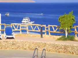Sharks Bay - Beachfront Elite Apartment Sharm el-Sheih Egipt