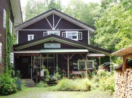 Hotel Photo: Country Lodge Farmstay