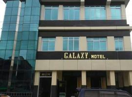 A picture of the hotel: Galaxy Motel Hpa-An