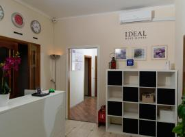 Moscow Ideal Mini Hotel Moscow Russia