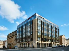 Хотел снимка: Hampton by Hilton Glasgow Central