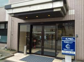 A picture of the hotel: Hotel Crown Hills Toyama
